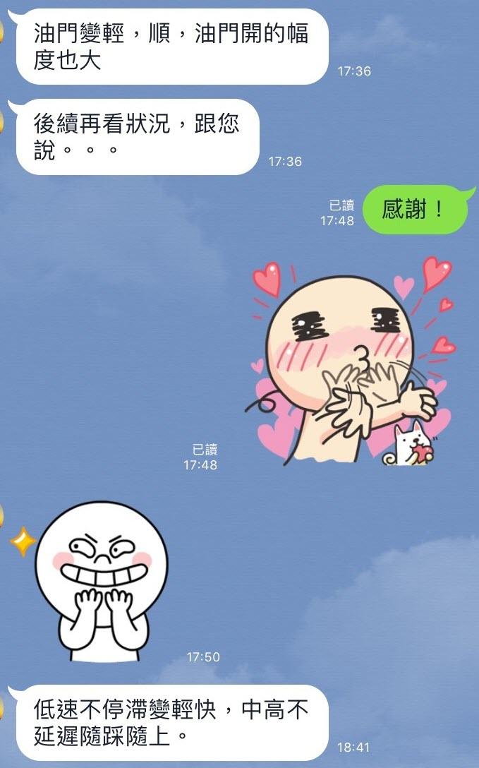 小孔-Legacy 2.5_170322_0004