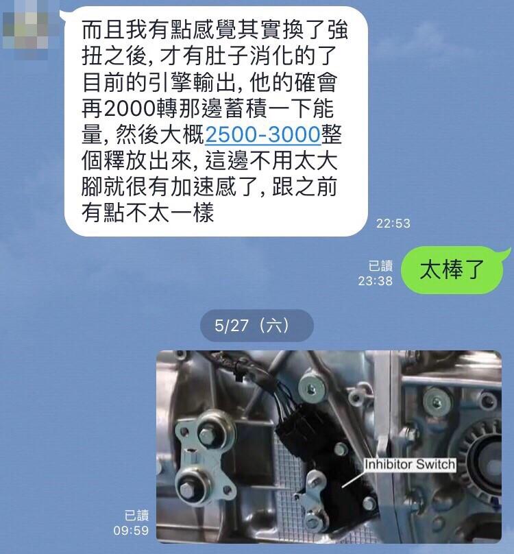 Etos-扭力轉換器_170620_0012