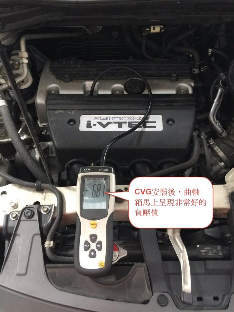 CRV4代-CVG_170712_0011