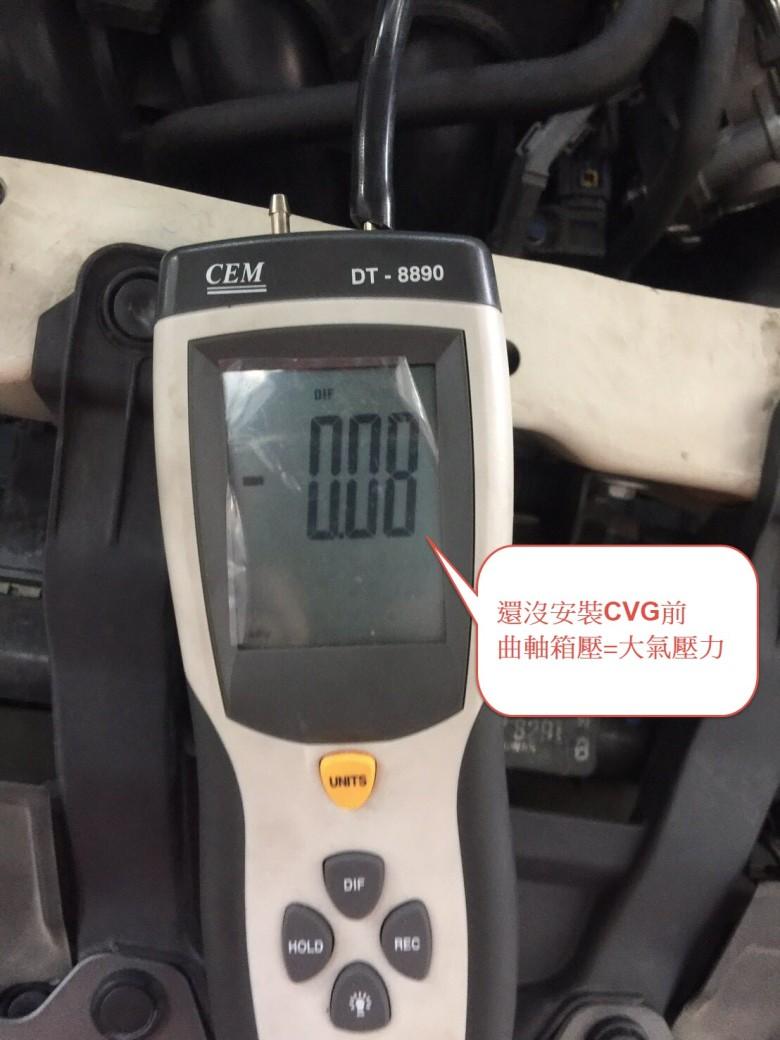 CRV4代-CVG_170712_0013