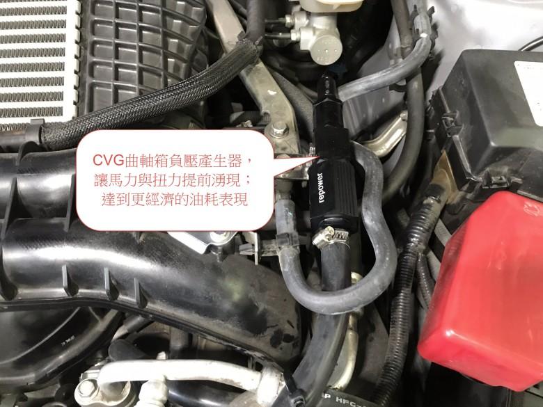 陳盈州-ic-cvg-保養_170918_0006