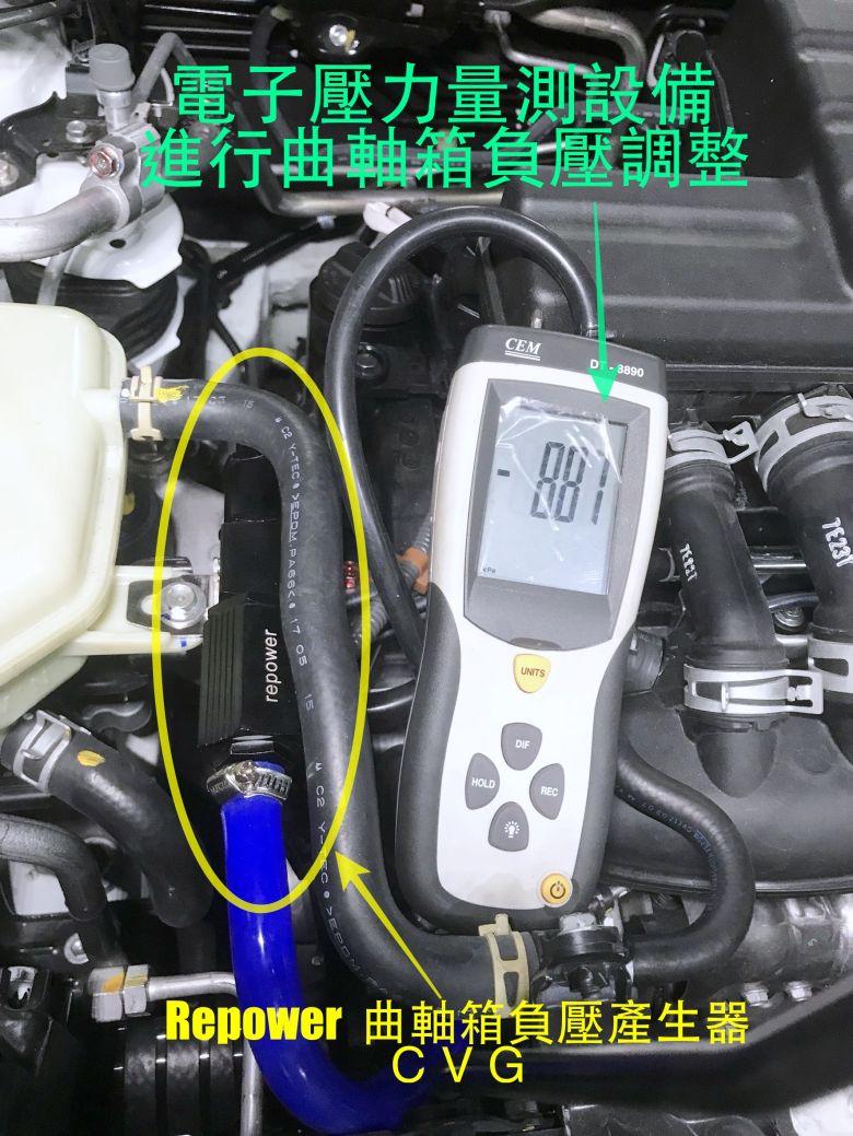 CR-V 5代-黃俊翔-S1_171125_0019