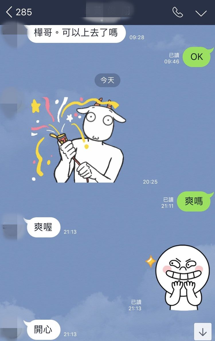 CR-V 5代-黃俊翔-S1_171126_0059