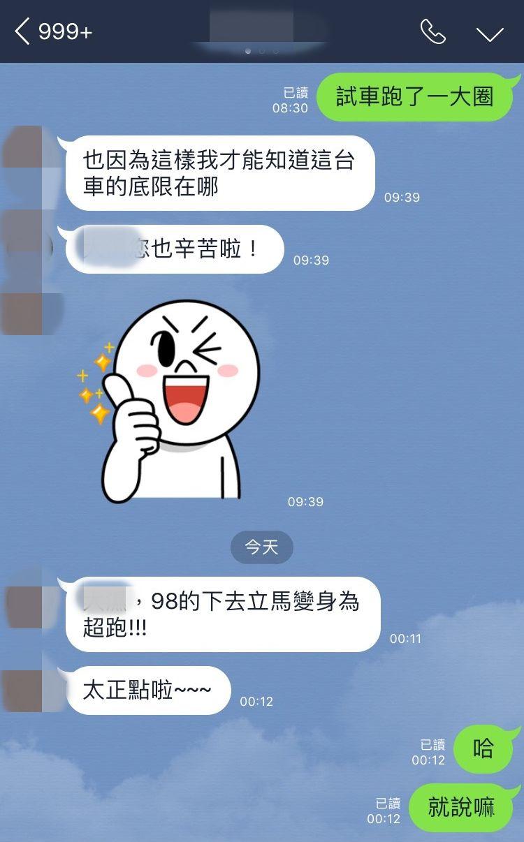 劉大大-WRX-S2_171126_0018