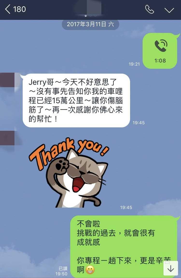 小葉-dog-s1_180123_0011