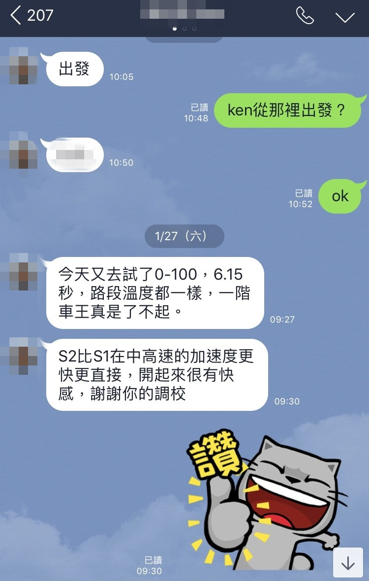 Ken-s2_180202_0011