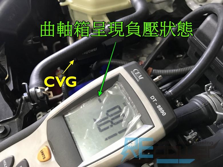 avn1726-crv5-cp-cvg_180409_0005