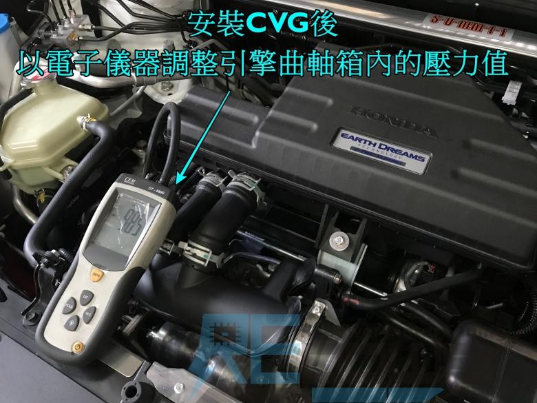 avn1726-crv5-cp-cvg_180409_0006