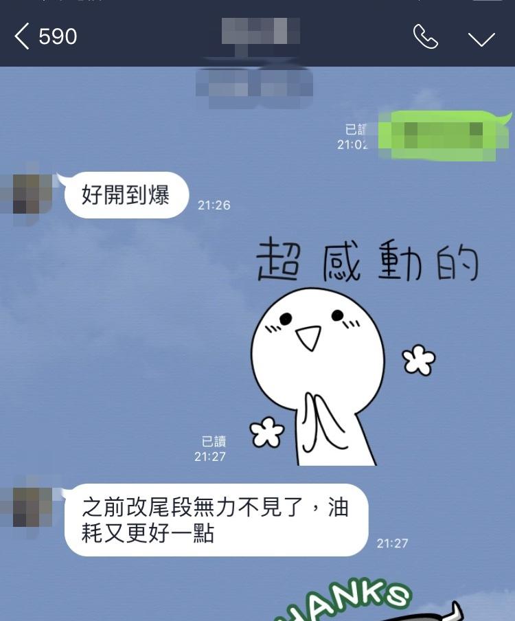蔡小閔-sjg-s1_180605_0005