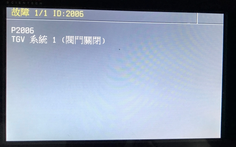 劉wrx-tgv更換_180912_0001