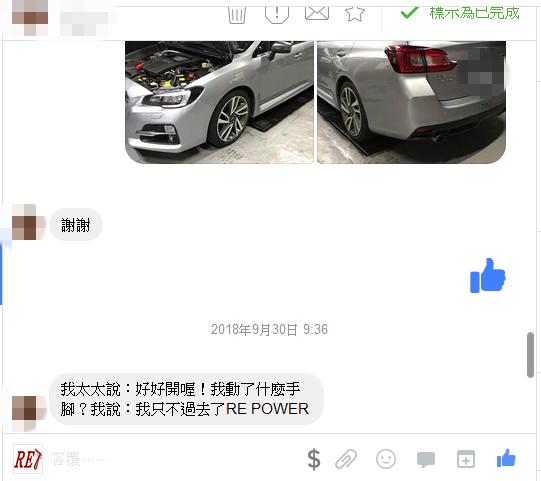 20181016105353
