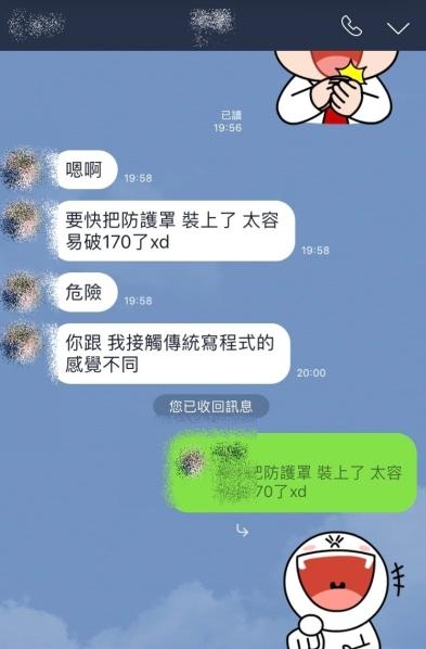 林逸儒-SJ5-s1_181218_0001