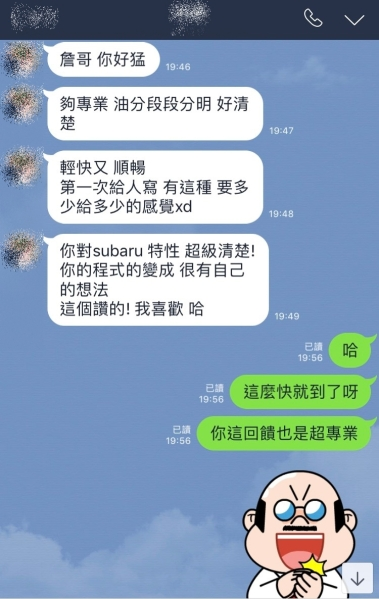 林逸儒-SJ5-s1_181218_0002