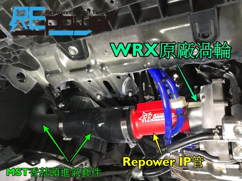 劉奕-wrx-mst-s2_181204_0012