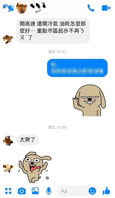 廖傑-vm4-s1_190303_0009
