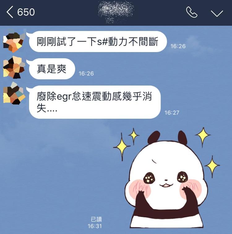 陳建宏-18WRX-s1-gs_190328_0001