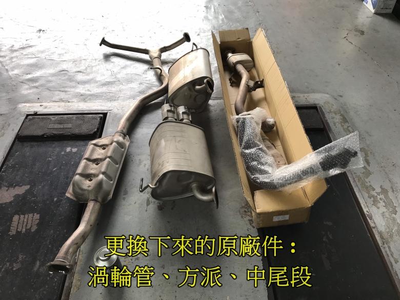 陳立昆-15wrx-s1_190421_0008