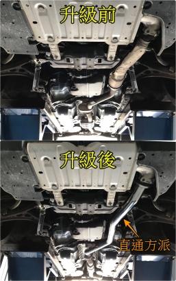 陳立昆-15wrx-s1_190421_0024-down