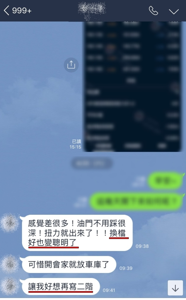 陳立昆-15wrx-s1_190516_0029