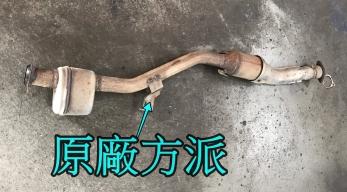郭宸榮-sjg-s2_190806_0008