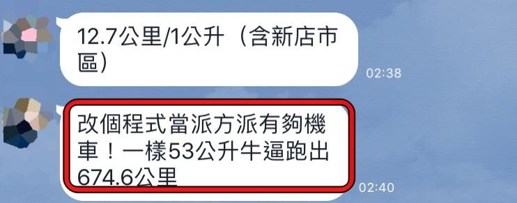 郭宸榮-sjg-s2_190806_0012_011