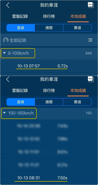 陳-20wrx-s1_191015_0010-down