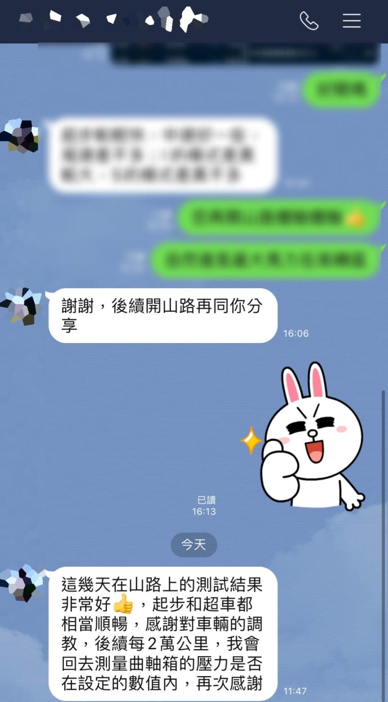 黃-obk-s1_191014_0016