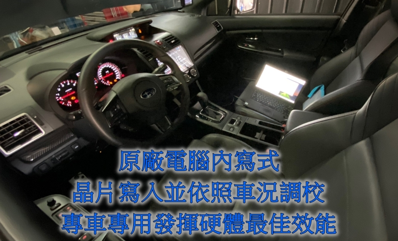 偉倫-19wrx-s2_200106_0010